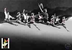Shanghai Ballet 1989 Tour Leap Line