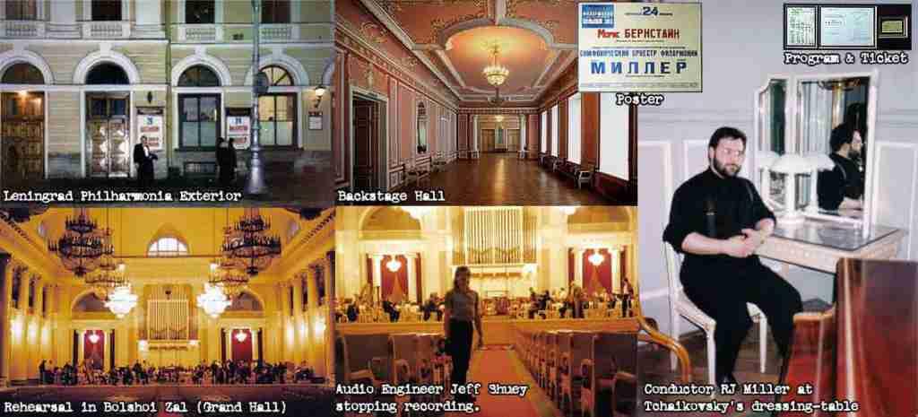 Leningrad Philhamonic Concert Hall