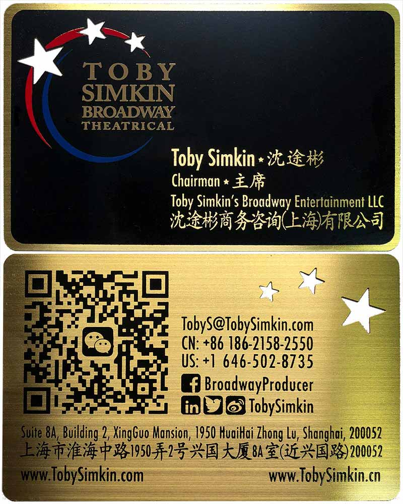 Click for the Business Card for Toby Simkin