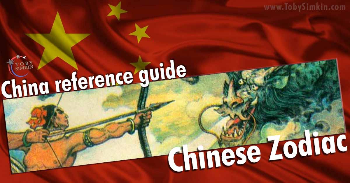 China Guide Chinese Zodiac