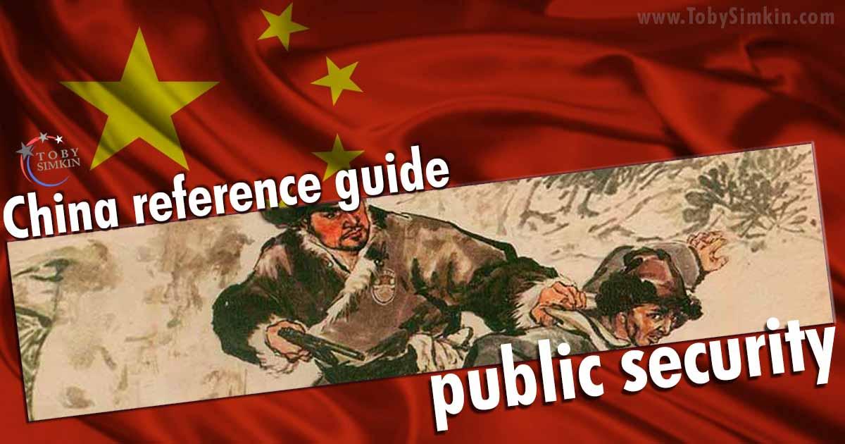 China Guide PSB