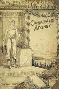 1896 Olympic Poster Athens