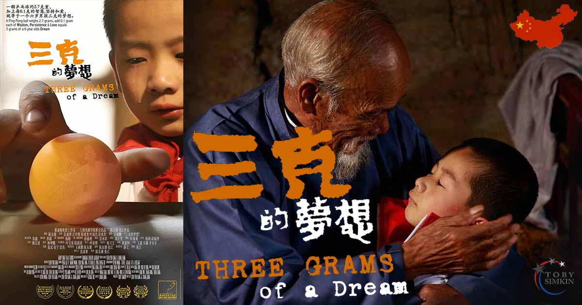 Three Grams of a Dream