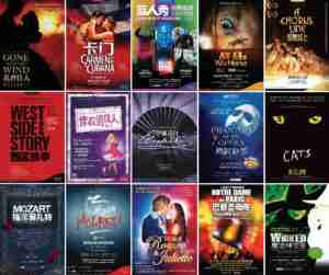Shanghai Culture Square Programming Highlights