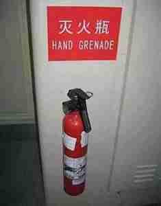 Chinglish Hand Grenade Fire Extinquisher