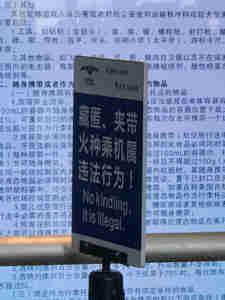 Chinglish No Kindling at Airport