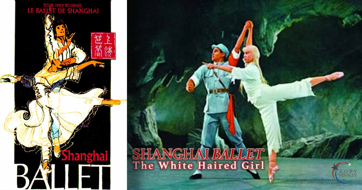 FEATURED Project ShanghaiBallet89