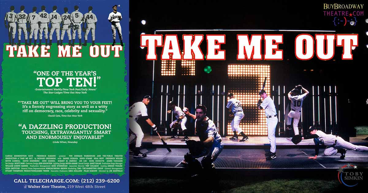 FEATURED Project TakeMeOutBway