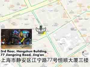 A+House Shanghai Gay Bar Map