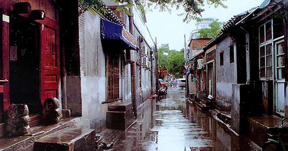 China City Beijing Hutong