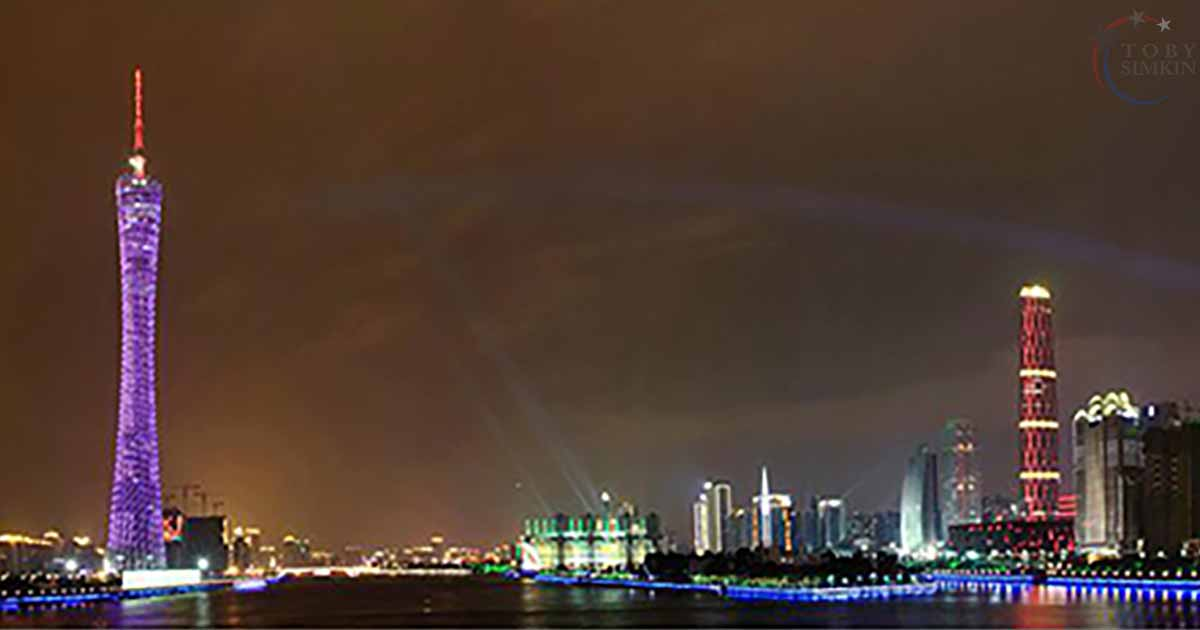 China City Guangzhou