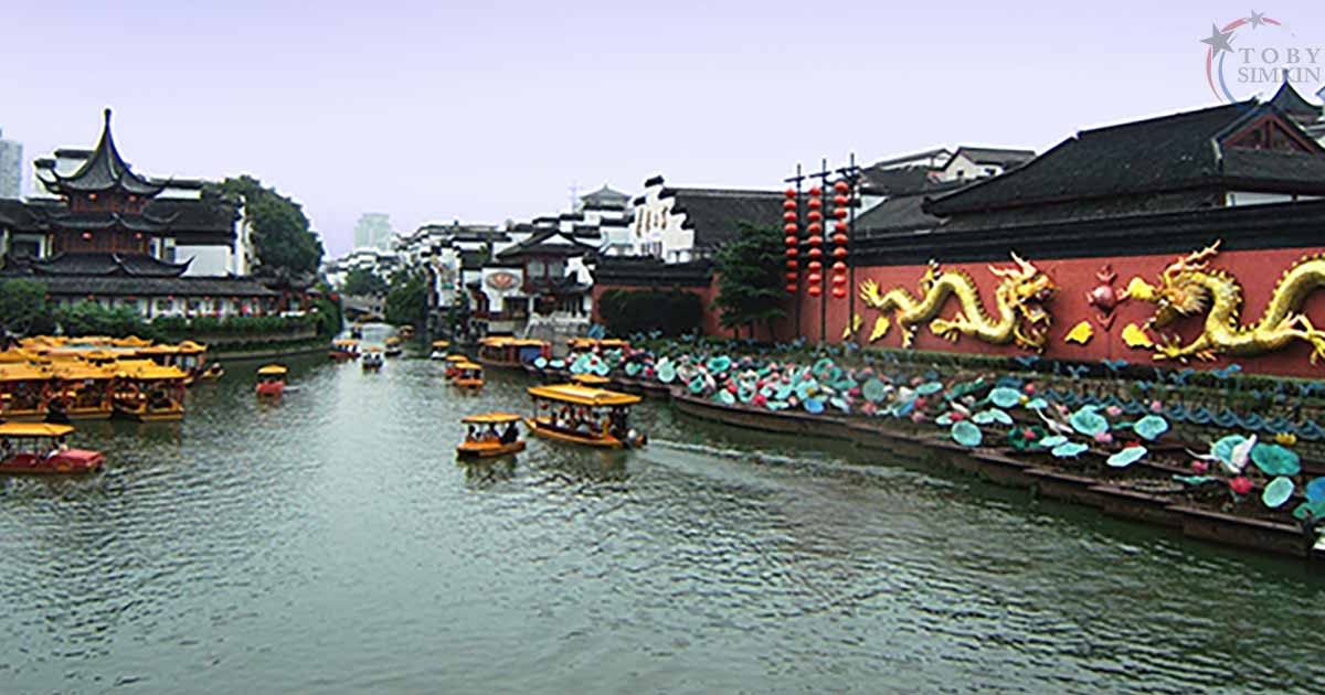 China City Nanjing