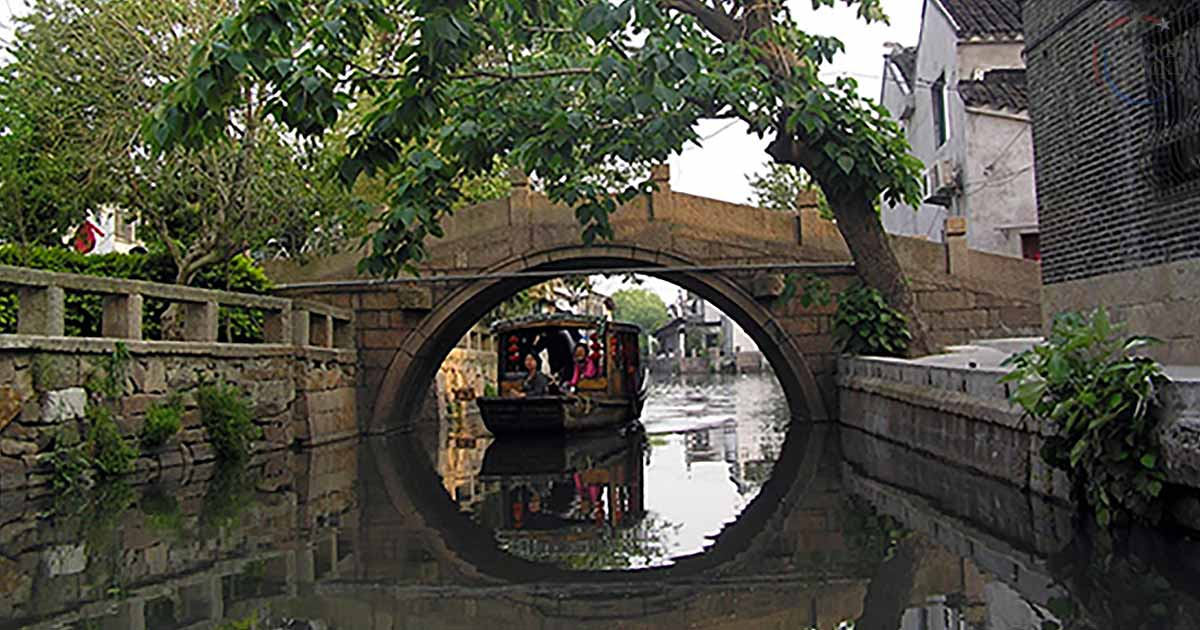 China City Suzhou