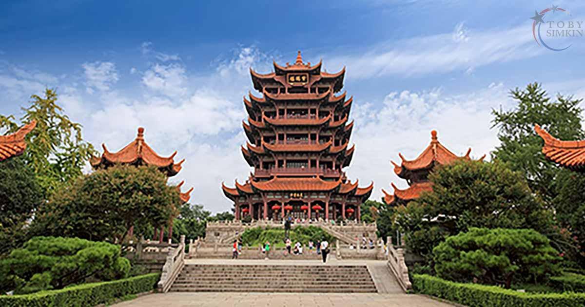 China City Wuhan