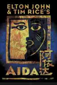 AIDA (China)