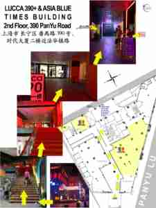 Shanghai LGBT Gay bar Asia Blue & Lucca390+ 2nd Floor map from Stairs