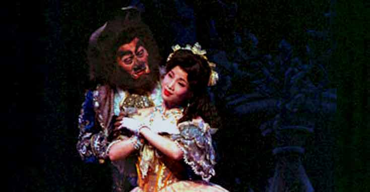 Beauty and the Beast 1999 Beijing