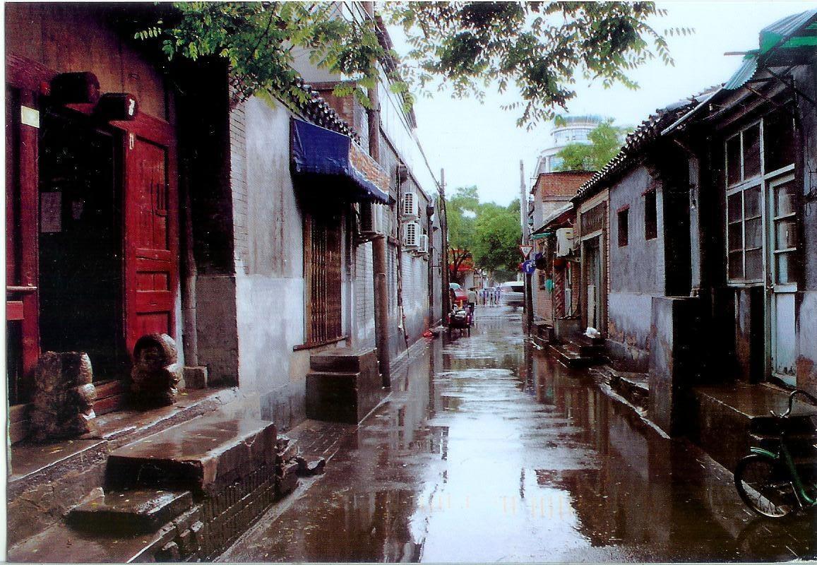 Beijing Maoer Hutong