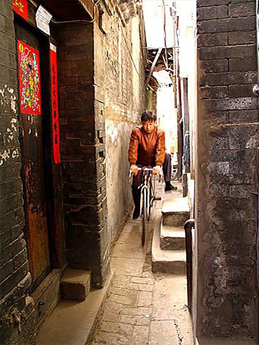 Beijing Qianshi Hutong Narrowest Alleys