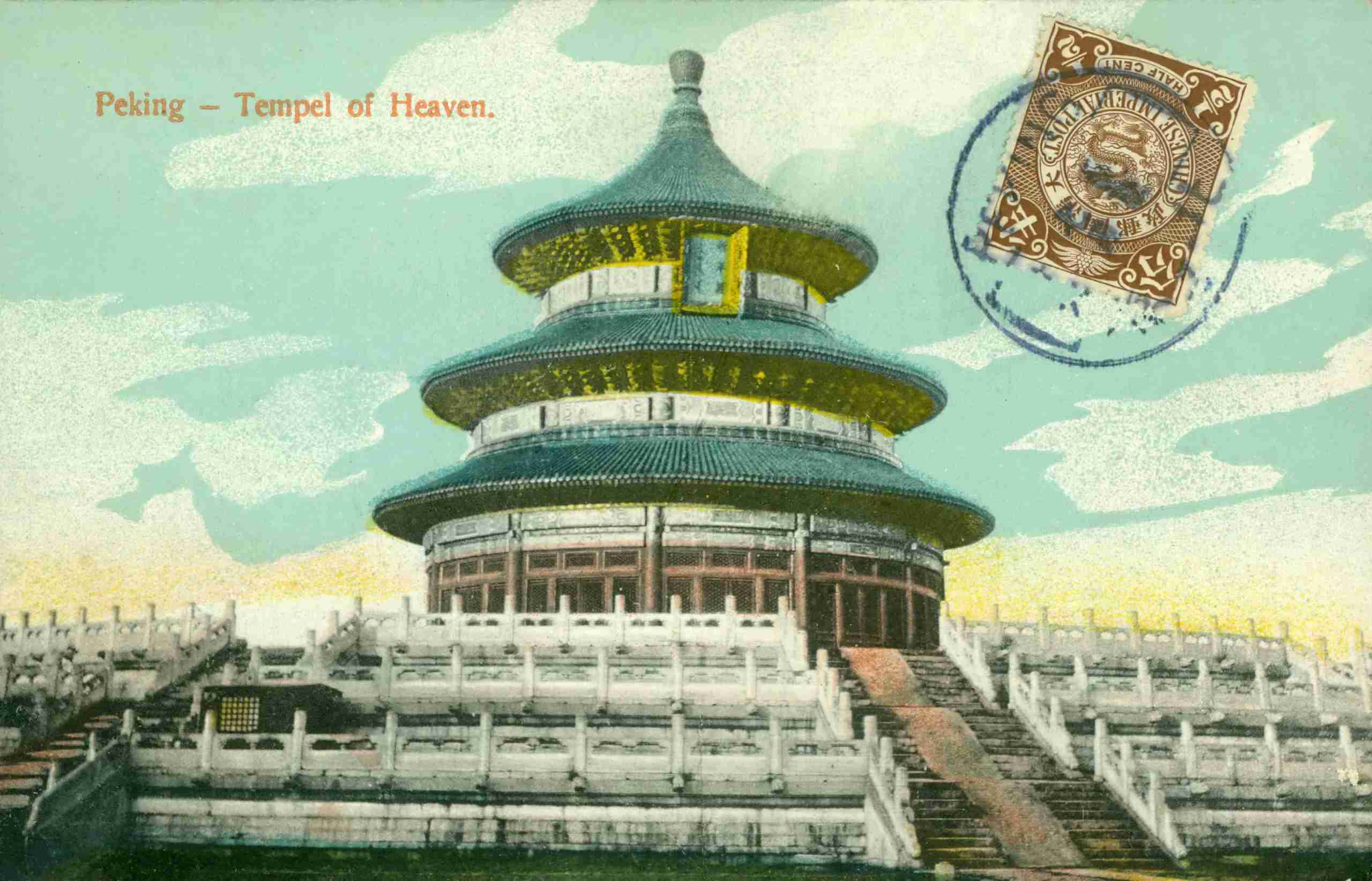 Beijing Temple of Heaven postcard from 1898 scaled