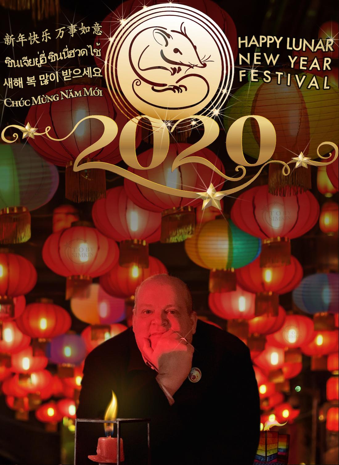Happy Lunar New Year & Spring Festival 新年快乐 春节快乐