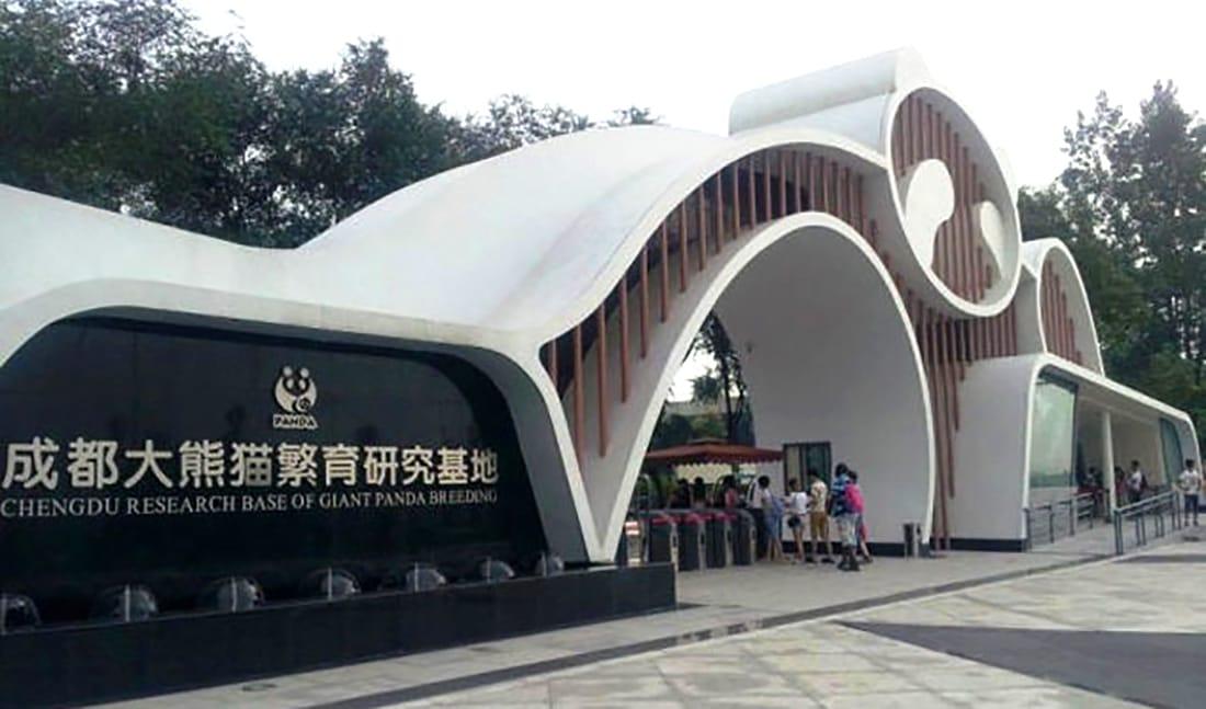 Chengdu Panda Base Research Centre