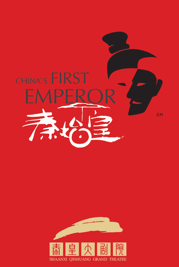 China First Emperor SQGT Poster