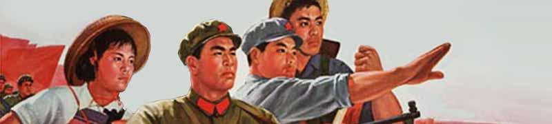 China guide head dangers