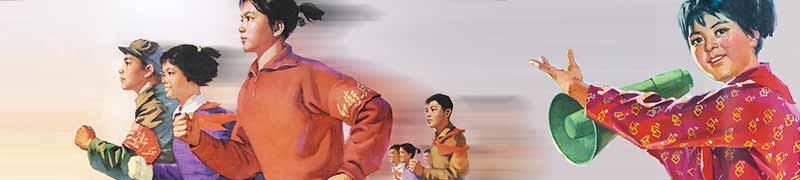 China guide head emergency