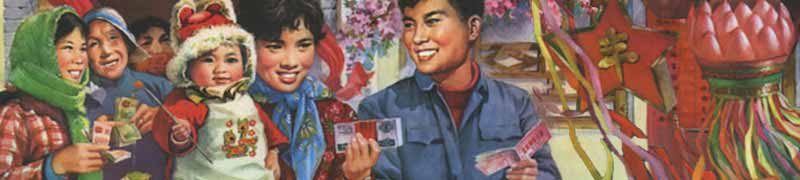 China guide head holidays