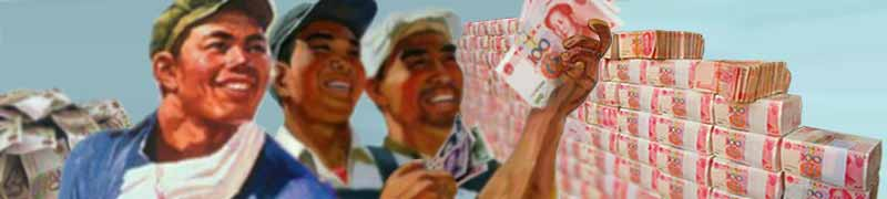 China guide head money