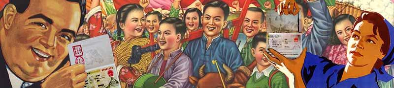 China guide head visa
