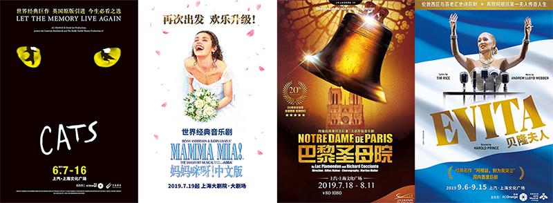 China touring Musicals 2019