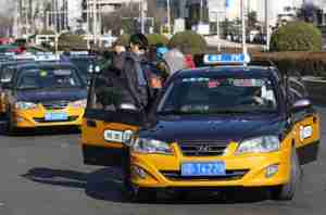 Chinese Taxi
