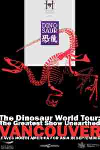 The Dinosaur World Tour (Vancouver) [Poster]
