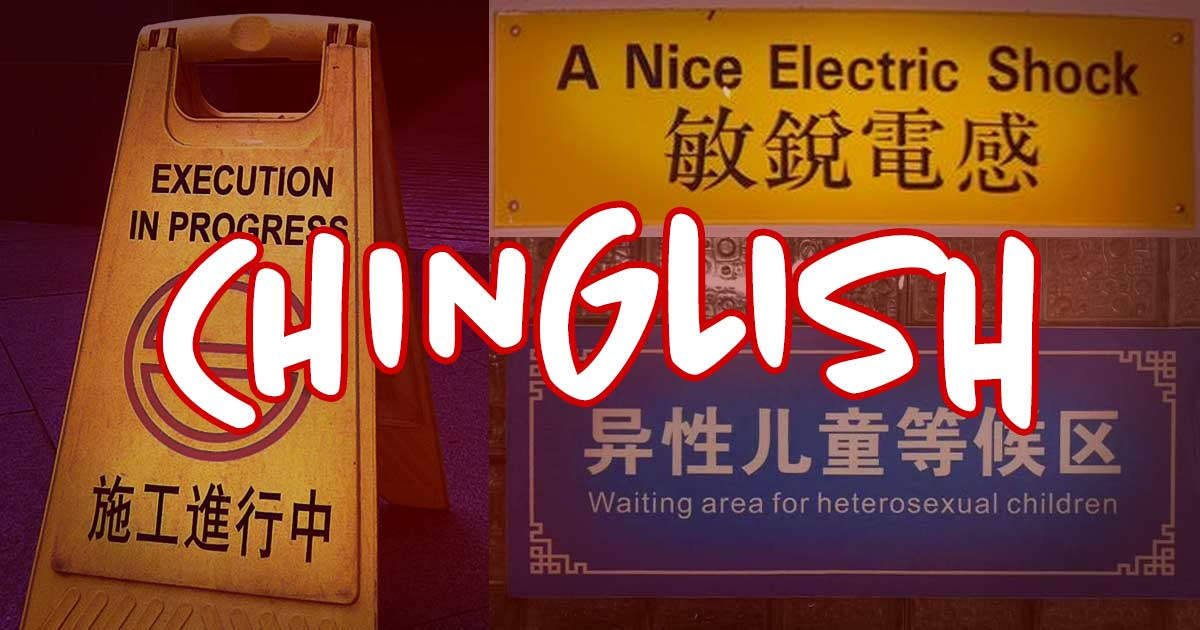 FB FEATURED 1200x630 Chinglish