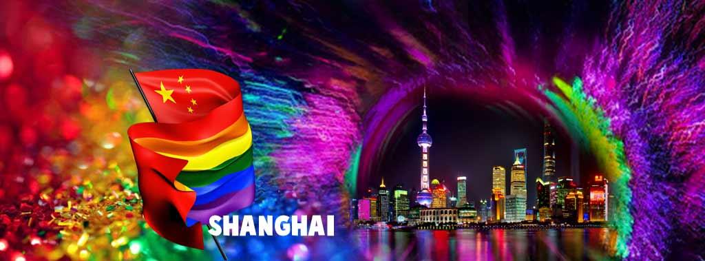 Gay Shanghai 2020