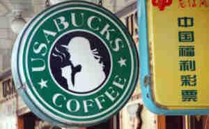 Fake Starbucks USA bucks Haarbin