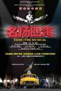 Fame (2010 China Tour)