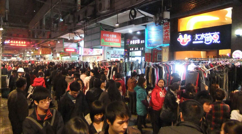 Fuzhou Shopping