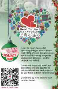 H2H Holiday 2018 donate4