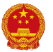 Icon China State Council