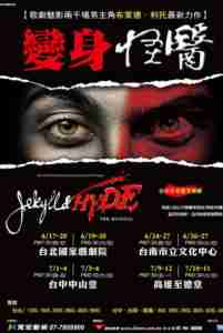 Jekyll & Hyde (2010 Taiwan Tour) [Poster]