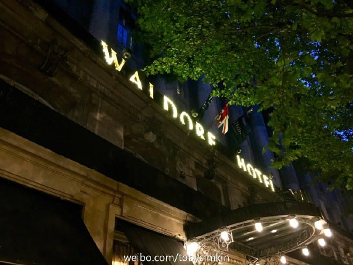 Jim Dale Waldorf Hotel