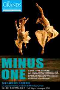 Les Grands Ballets Canadiens Minus One China Poster