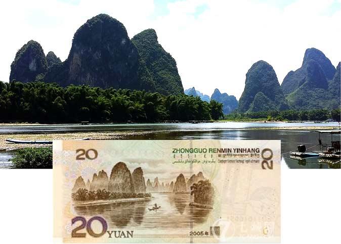 Li River RMB 20