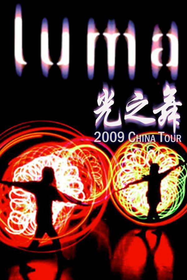 Luma China Poster