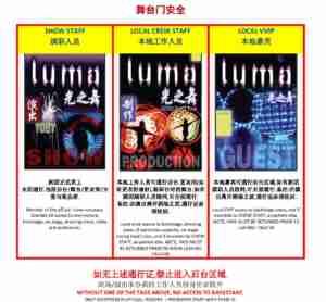 Luma China Security Passes