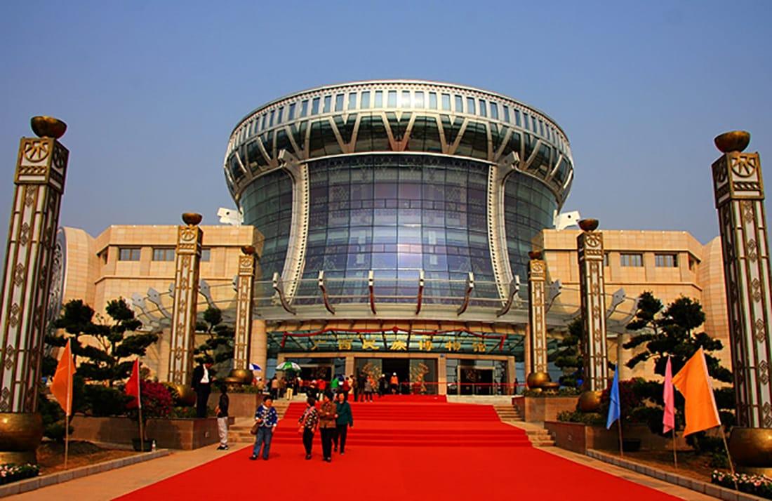 Nanning Guangxi Museum