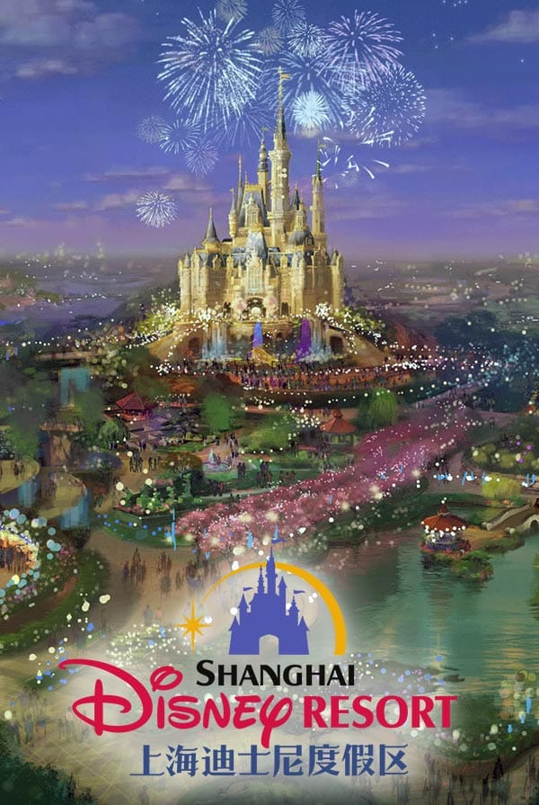 Shanghai Disney Shanghai Poster